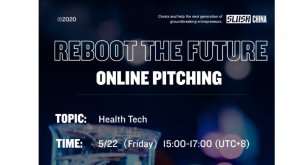 Reboot the future event banner